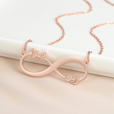 Infinity Custom Arabic Name Necklace